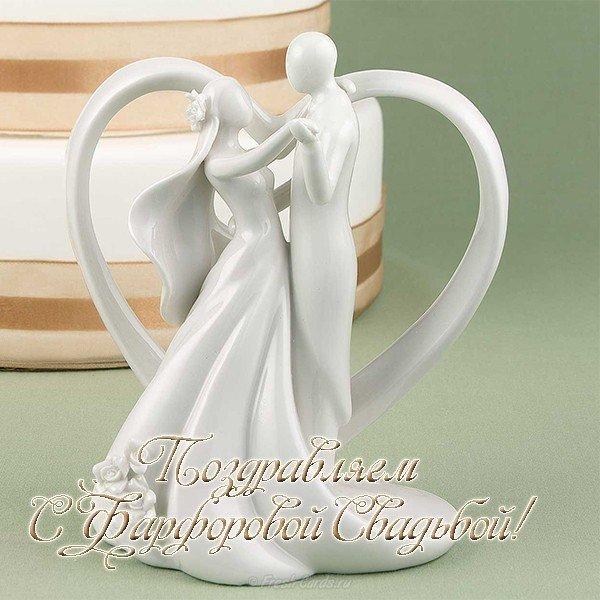 farforovaya svadba otkrytka
