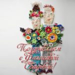 Фаянсовая свадьба открытка скачать бесплатно на сайте otkrytkivsem.ru