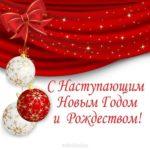 Фирменная открытка с новым годом скачать бесплатно на сайте otkrytkivsem.ru