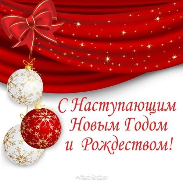 Февраля поздравлениями, открытки заказчику на новый год