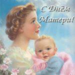 Фото к дню матери скачать бесплатно на сайте otkrytkivsem.ru