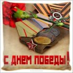 Фото открытка 9 мая День Победы скачать бесплатно на сайте otkrytkivsem.ru