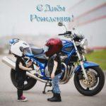 Фото открытка с днем рождения мужчине скачать бесплатно на сайте otkrytkivsem.ru