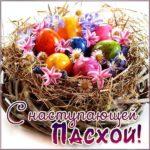 Фото поздравление с Пасхой скачать бесплатно на сайте otkrytkivsem.ru