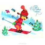 Фото старая открытка с новым годом скачать бесплатно на сайте otkrytkivsem.ru