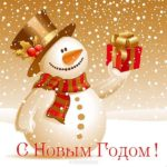 Фото старой новогодней открытки скачать бесплатно на сайте otkrytkivsem.ru