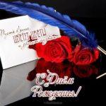Гламурная открытка с днем рождения скачать бесплатно на сайте otkrytkivsem.ru