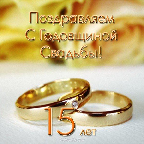 godovschina svadby let otkrytka