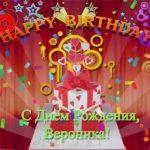 Именная открытка Вероника скачать бесплатно на сайте otkrytkivsem.ru