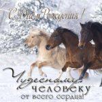 Интересная открытка на день рождения скачать бесплатно на сайте otkrytkivsem.ru
