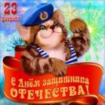 К 23 февраля открытка РБ скачать бесплатно на сайте otkrytkivsem.ru