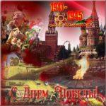 Картинка Дня Победы скачать бесплатно на сайте otkrytkivsem.ru