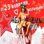 Картинка к 23 февраля прикольная скачать бесплатно на сайте otkrytkivsem.ru