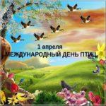 Картинка к дню птиц скачать бесплатно на сайте otkrytkivsem.ru