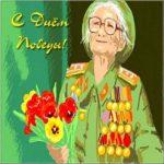 Картинка ко Дню Победы нарисованная скачать бесплатно на сайте otkrytkivsem.ru