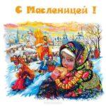 Картинка масленица рисунок скачать бесплатно на сайте otkrytkivsem.ru