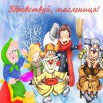 Картинка масленицы изо скачать бесплатно на сайте otkrytkivsem.ru