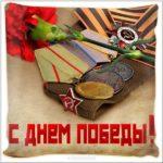 Картинка май День Победы скачать бесплатно на сайте otkrytkivsem.ru