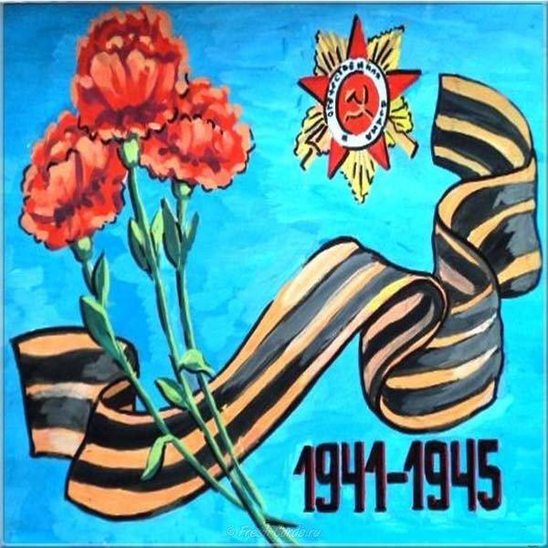Открытка с 9 мая рисунок по номерам