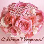 Картинка на день рождения любимому скачать бесплатно на сайте otkrytkivsem.ru