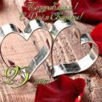 Картинка на день свадьбы скачать бесплатно на сайте otkrytkivsem.ru