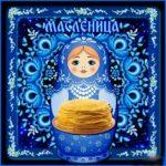 Картинка про масленицу скачать бесплатно на сайте otkrytkivsem.ru
