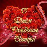 Картинка с днем рождения сестре скачать бесплатно на сайте otkrytkivsem.ru