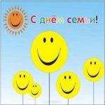 Картинка с днем семьи прикольная скачать бесплатно на сайте otkrytkivsem.ru