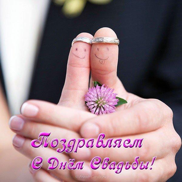 kartinka s dnem svadby prikolnaya