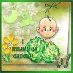 Картинка с новорожденными детьми скачать бесплатно на сайте otkrytkivsem.ru