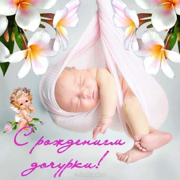 Открытка о рождении детей прикольные