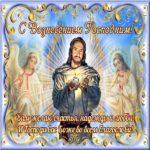 Картинка Вознесение Господне скачать бесплатно на сайте otkrytkivsem.ru