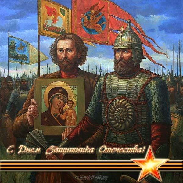 khristianskaya otkrytka s fevralya