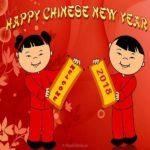 Китайский новый год 2018 открытка и картинка скачать бесплатно на сайте otkrytkivsem.ru