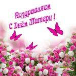 Красивая картинка на день матери скачать бесплатно на сайте otkrytkivsem.ru