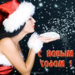 Красивая новогодняя открытка фото скачать бесплатно на сайте otkrytkivsem.ru