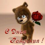 Красивая открытка девочке на день рождения скачать бесплатно на сайте otkrytkivsem.ru