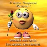 Красивая открытка для мамы на день рождения скачать бесплатно на сайте otkrytkivsem.ru