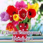Красивая открытка маме на день рождения скачать бесплатно на сайте otkrytkivsem.ru
