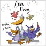 Красивая открытка на день птиц скачать бесплатно на сайте otkrytkivsem.ru