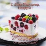 Красивая открытка на день рождения подруге скачать бесплатно на сайте otkrytkivsem.ru