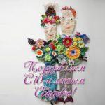 Красивая открытка с 10 летием свадьбы скачать бесплатно на сайте otkrytkivsem.ru