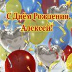 Красивая открытка с днем рождения Алексей скачать бесплатно на сайте otkrytkivsem.ru
