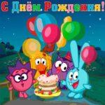 Красивая открытка с днем рождения для ребенка скачать бесплатно на сайте otkrytkivsem.ru