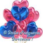 Красивая открытка с днем рождения доченька скачать бесплатно на сайте otkrytkivsem.ru