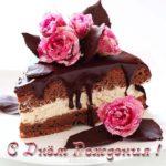 Красивая открытка с днем рождения молодой женщине скачать бесплатно на сайте otkrytkivsem.ru