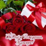 Красивая открытка с днем рождения музыканту скачать бесплатно на сайте otkrytkivsem.ru