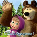Красивая открытка с днем рождения ребенку девочке скачать бесплатно на сайте otkrytkivsem.ru