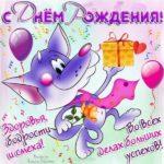 Красивая открытка с днем рождения внучки скачать бесплатно на сайте otkrytkivsem.ru