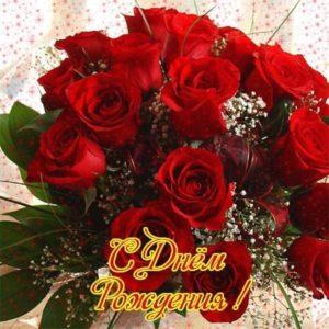 Красивая открытка с днем рождения женщине бесплатно скачать бесплатно на сайте otkrytkivsem.ru